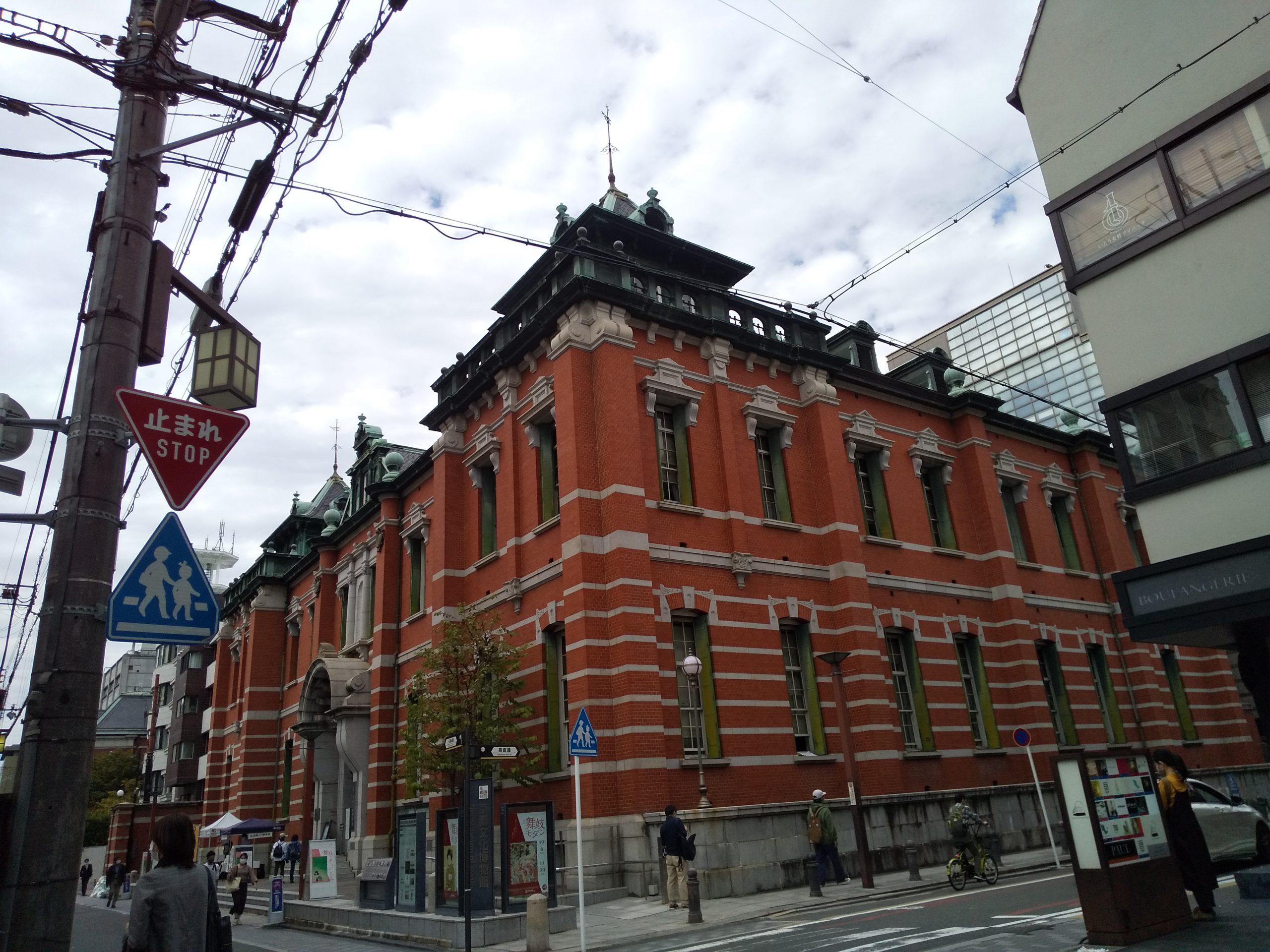 京都文化博物館1