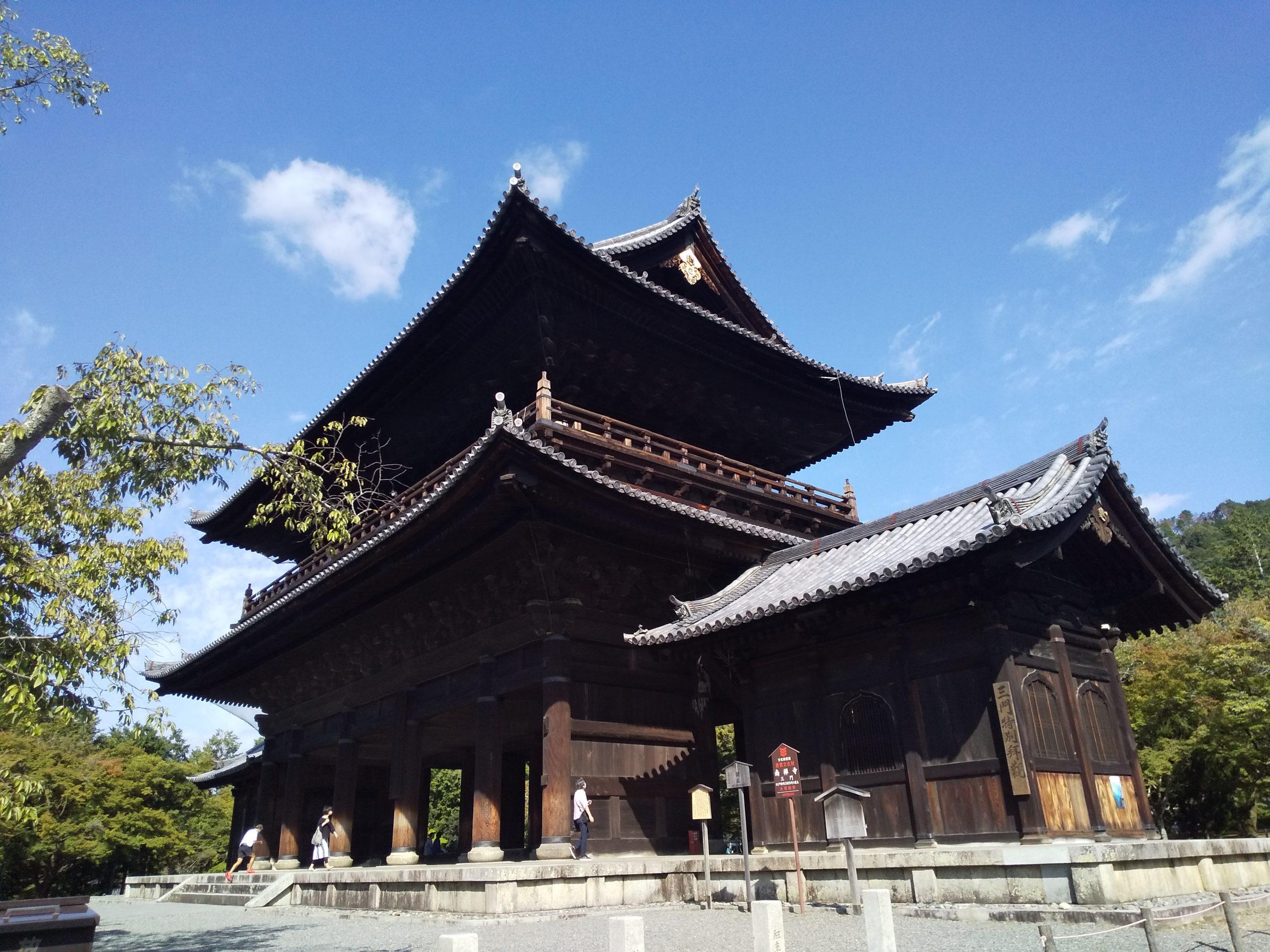 南禅寺 三門2