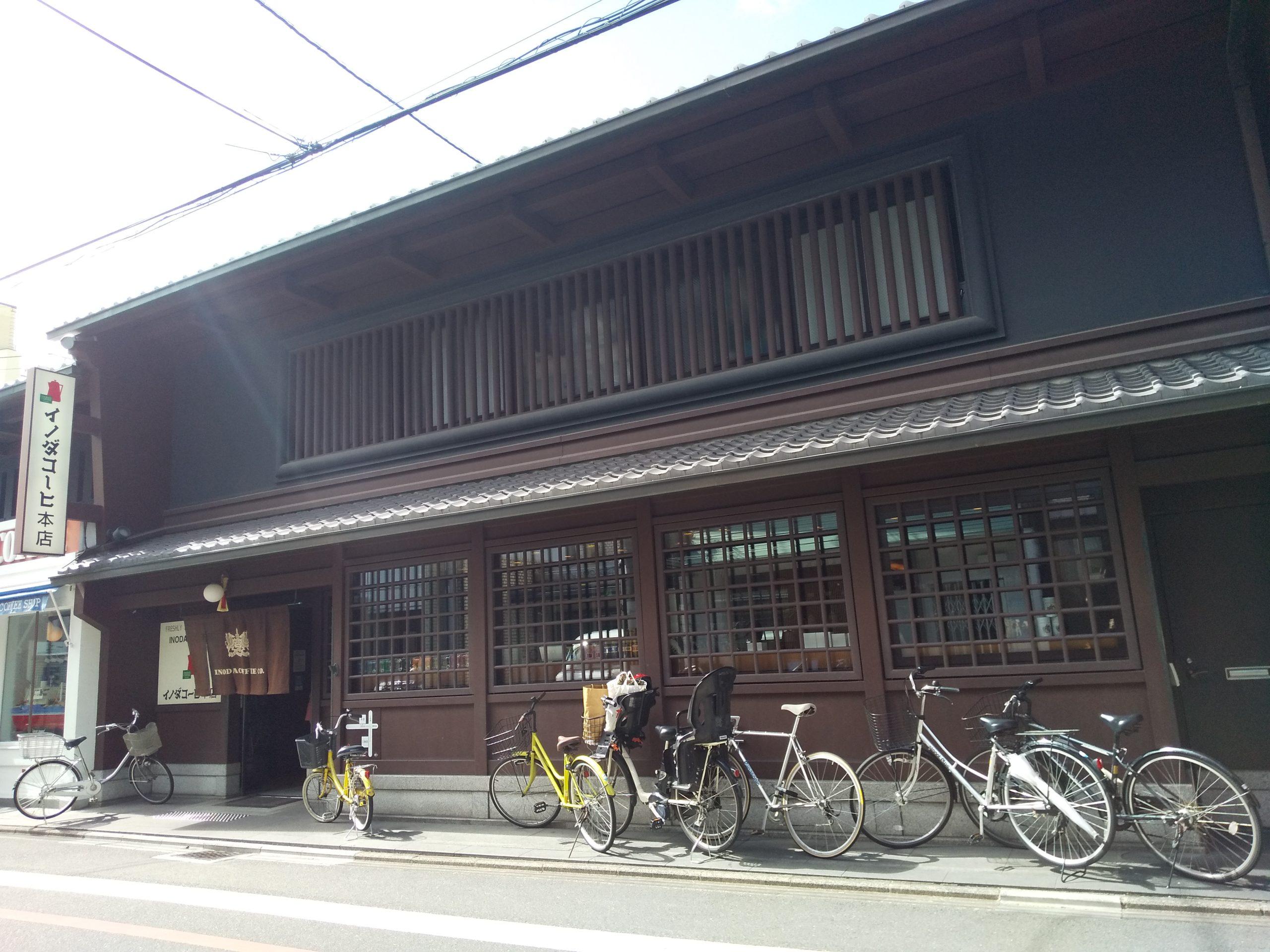 イノダコーヒ本店 1