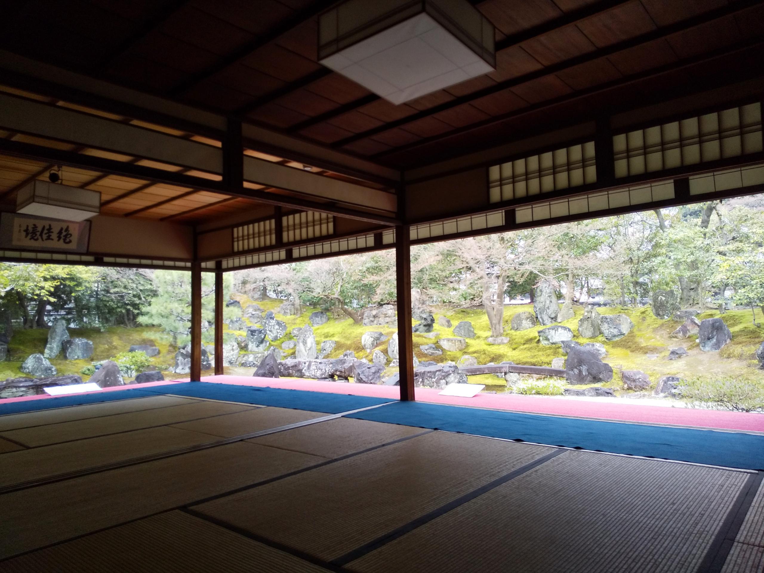 高台寺 圓徳院 1